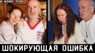 Дикая история Мика Филпотта. Звонки в 911. Прослушка.