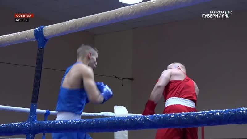 Прошёл финальный этап чемпионата и первенства Брянской области по боксу