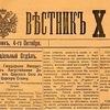 Хургадский вестник, Новости Хургады