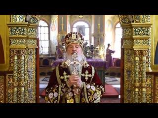 Проповедь в Неделю 5-ю Великого поста митрополита Тобольского и Тюменского Димитрия