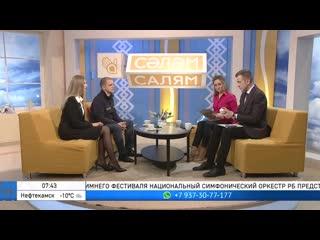 гости студии Кирилл Первов,Елена Зинатуллина