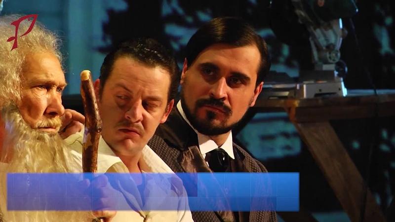 Рыбинский драмтеатр сделал театральную версию Братьев Карамазовых