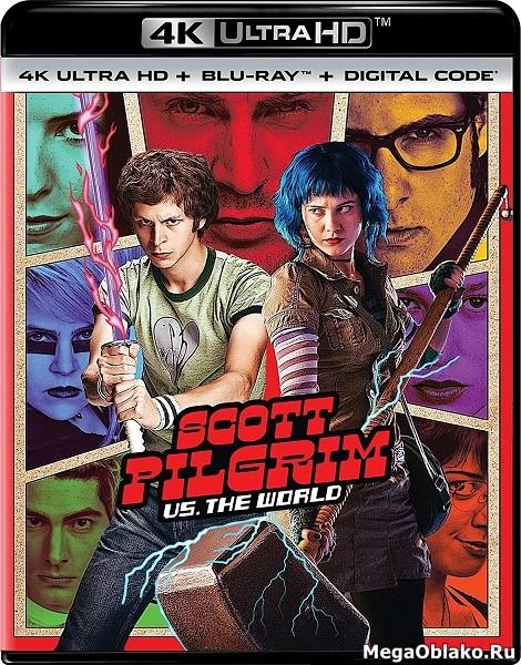 Скотт Пилигрим против всех / Scott Pilgrim vs. the World (2010)   UltraHD 4K 2160p