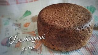 Домашний хлеб | Простой рецепт