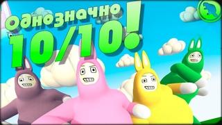 CO-OP Super Bunny Man - Однозначно 10/10! Вместе с CrewGTW