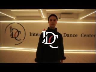 Hip-Hop Choreo Ilya Dubinin | International Dance Center