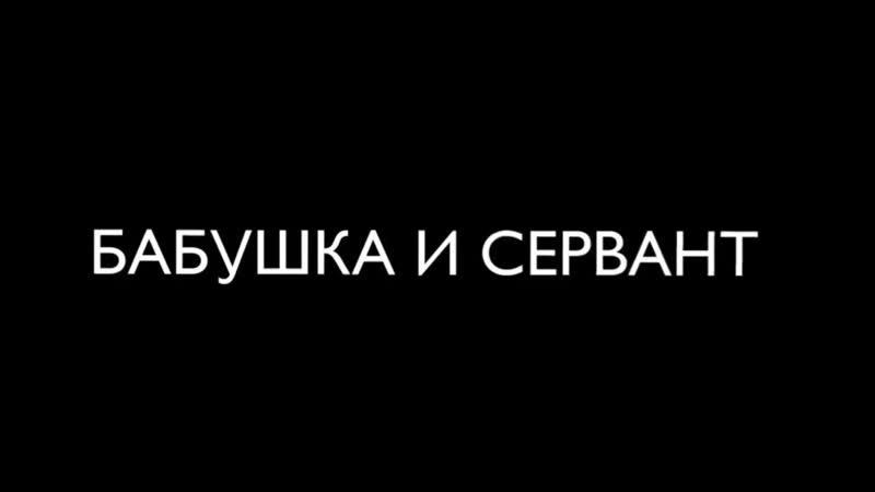 НОВЫЕ ВАЙНЫ gan13
