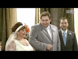 """Кто мешал Лёне спокойно жениться. Эксклюзив """"Воронины"""""""
