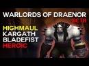 Kargath Bladefist Heroic - Highmaul - Warlords of Draenor Beta Raid Test