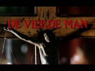 Четвертый мужчина (1983) Нидерланды.