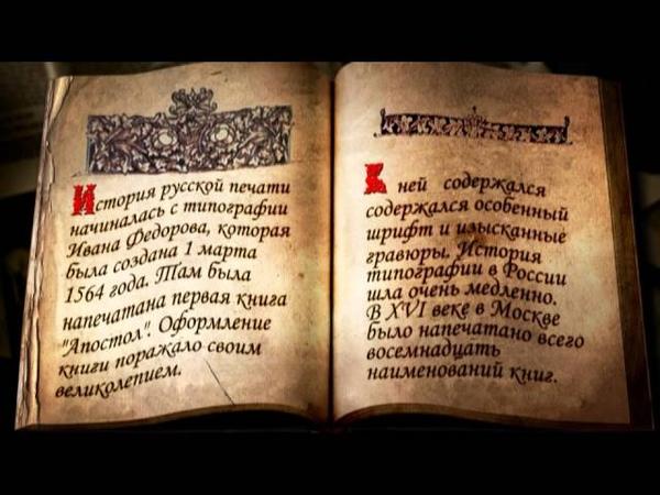 Издат Черноземье 2014 Воронеж