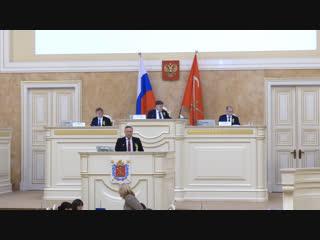 Реализовать стратегические инициативы президента: ЗакС утвердил вице-губернаторов Петербурга. ФАН-ТВ