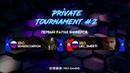 XRO PS4 Private Tournament 2 Sensei Scorpion vs Liki_Smerti Winners Round 1