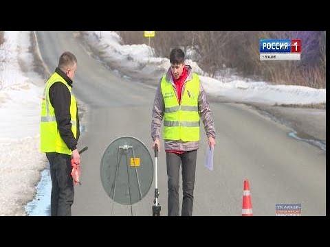 Активисты Общероссийского народного фронта оценили состояние дорог в Чебоксарском районе
