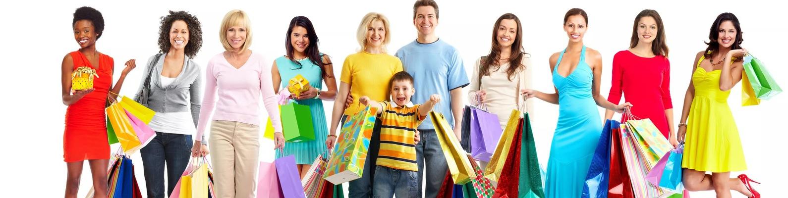 Днем, картинки с надписью товары для всей семьи