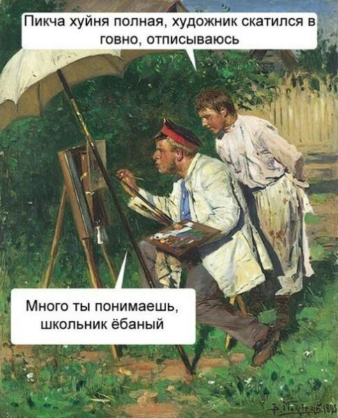 Анекдоты Про Художников