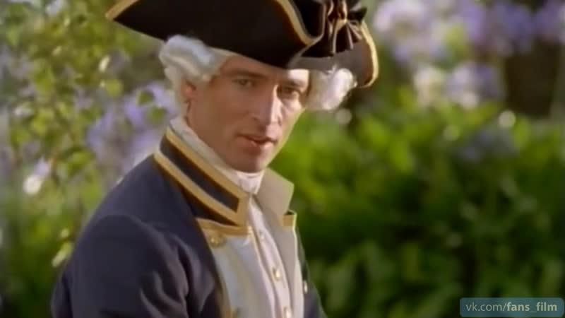 Возвращение на остров сокровищ Return to Treasure Island 1996