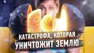 """Как выжить если Земля """"остановится""""? Технобайки Амперки"""