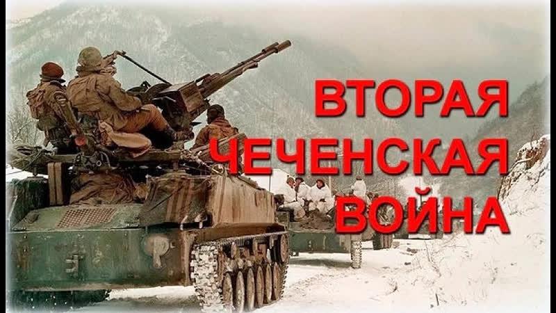 Гибель автоколонны второго батальона 451 полка