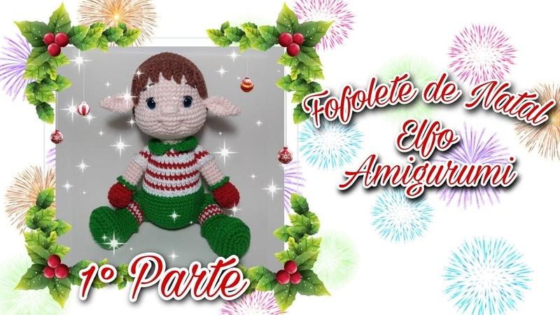 Fofolete de Natal Elfo Amigurumi Parte 1 4