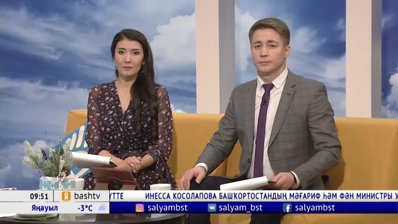 Сәләм Республика Бөйөк Еңеүгә 75 проектының Ҡырмыҫҡалы районы яугирҙарына бағышланған сығарылышы