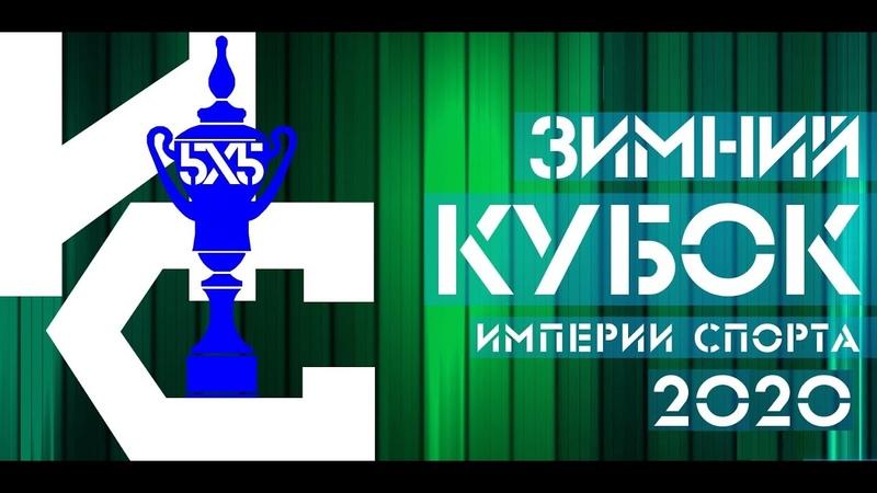Видеообзор Заря Александровский сад 3 11 1 4