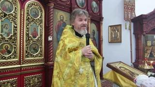 Иерей Сергий Макаров - проповедь в день памяти первомц. равноап. Феклы