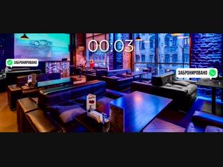 Успей забронировать столик на Новый год в Lounge Room!