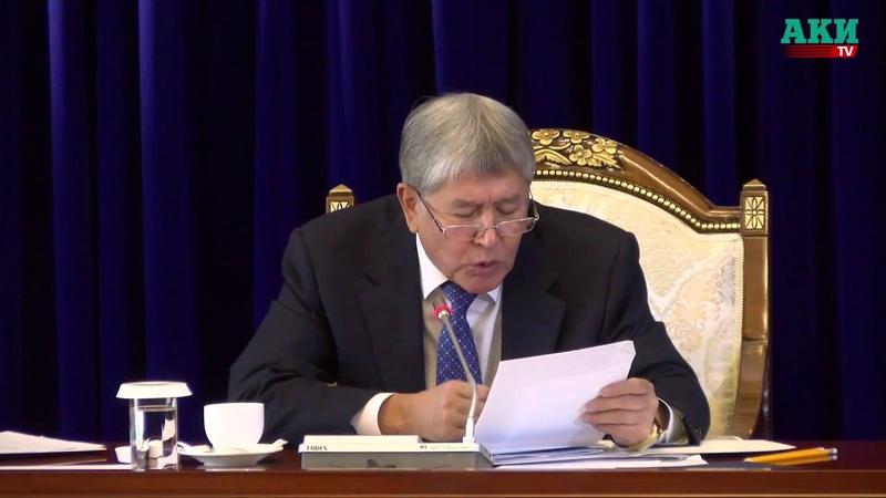 А Атамбаев об отрывке из Похождений бравого солдата Швейка