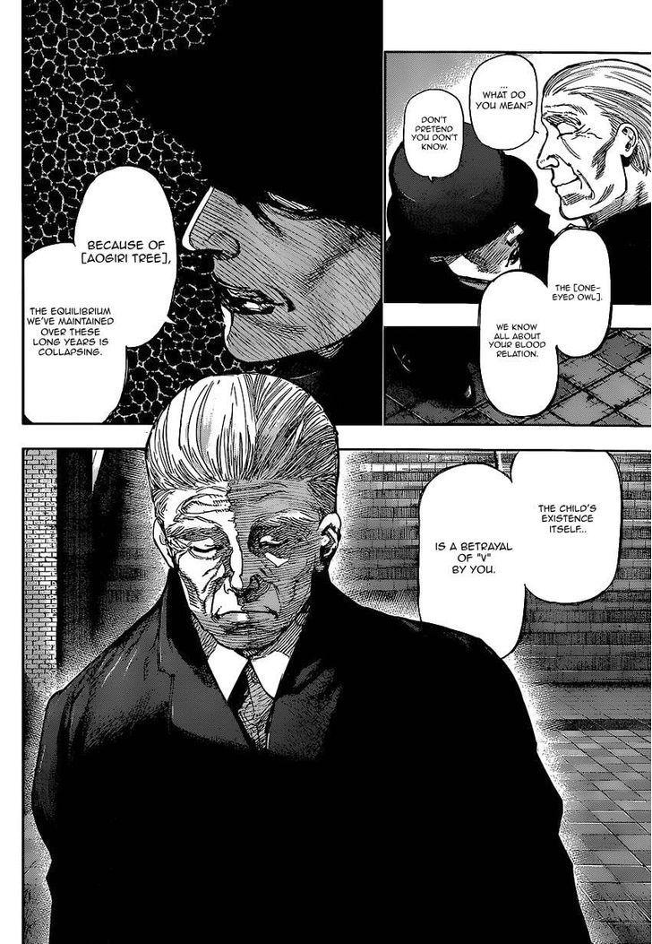 Tokyo Ghoul, Vol.13 Chapter 125 Destructive Spiral, image #4