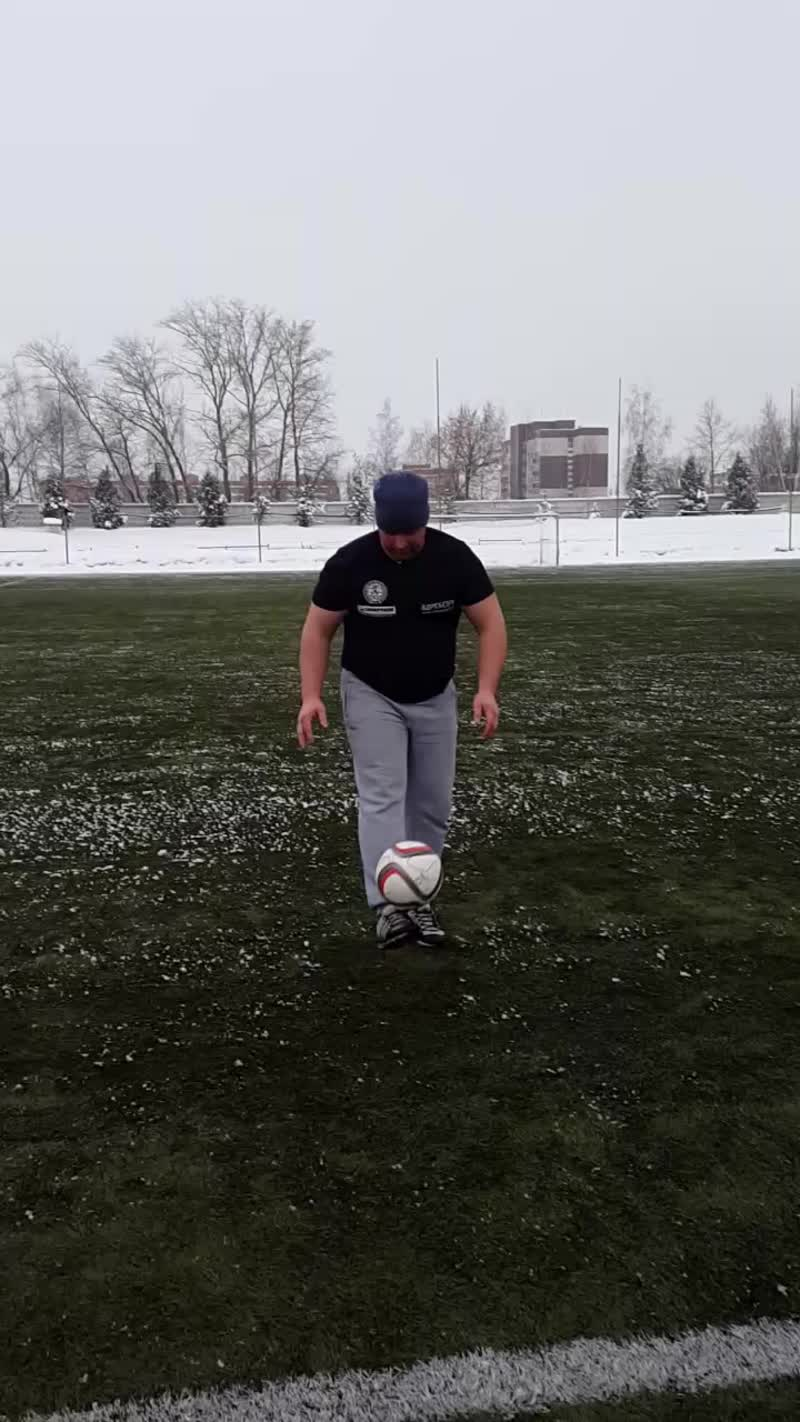 Чиканил мяч скользкий от снега и в неудобной обуви!
