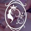 Королева Абакан студия красоты