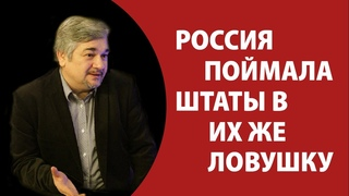 Ростислав Ищенко: ощущение возможной войны никогда еще не было так близко, как сейчас