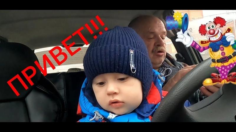 Не вошедшее ранее Дед Мамон Архангельск Работа в такси