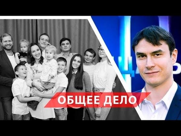 Сергей Шаргунов Двенадцать Спасение ближних общее дело наглые отпрыски знати