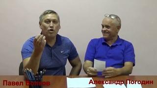 П.Волков и А.Погодин обращение к кандидатам в губернаторы Севастополя
