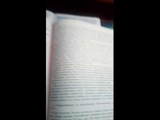9 класс.§26. Россия и мир на рубеже XIX—XX вв.: Динамика и противоречия развития
