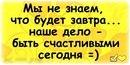 Фотоальбом человека Анастасии Брыгиной