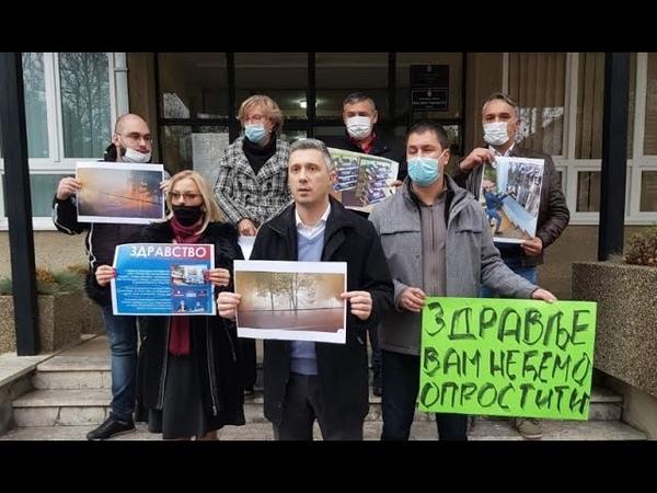 Svaka čast Dveri Krivična prijava zbog zagađivanje vazduha i ugrožavanja zdravlja
