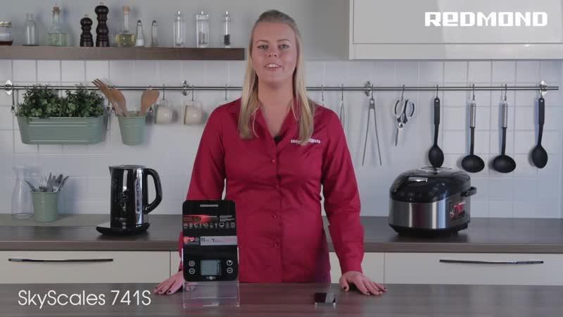 Умные кухонные весы REDMOND SkyScales 741S с управлением со смартфона