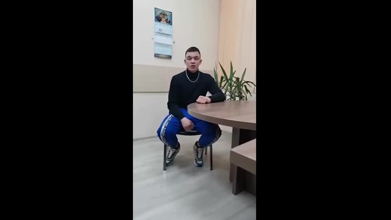 Саша Бородач