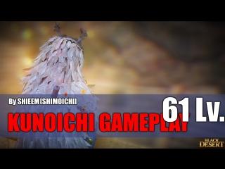 [RU/ENG] Kunoichi - Shimoichi - Геймплей, общение и немного PvP