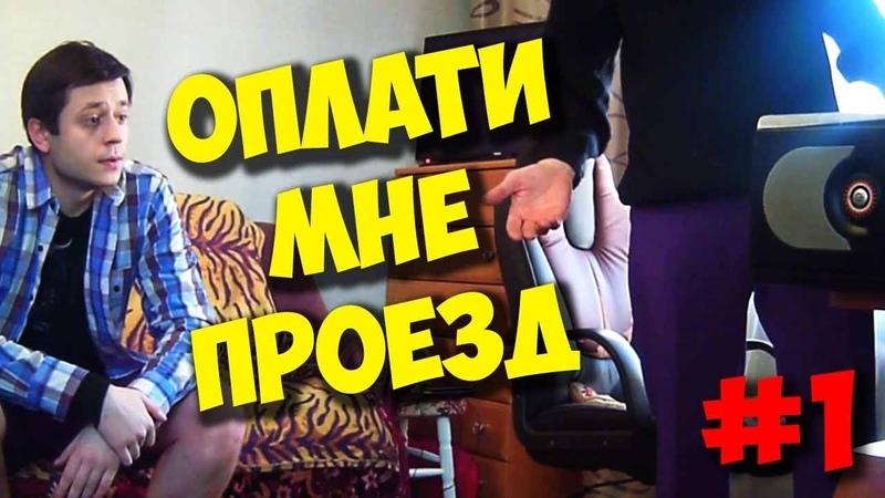 ДОМУШНИКИ / РЕМОНТ ПК ЗА 15000 И РАЗВОД НА ДЕНЬГИ