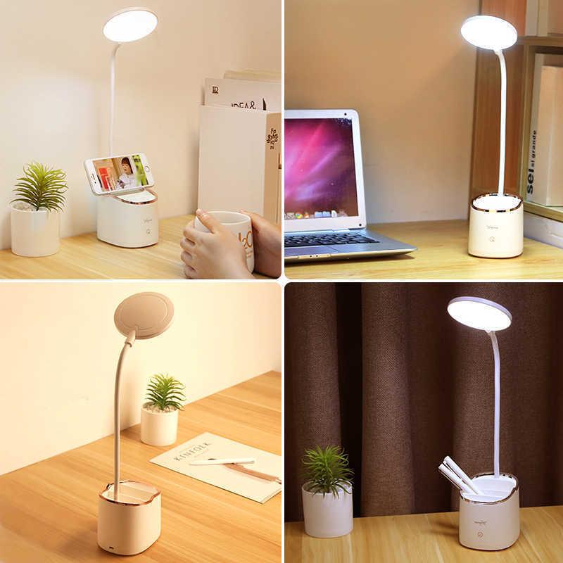 Настольная лампа -