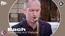 Bach Cellosuite nr.4, BWV 1010 Prelude - Raaf Hekkema - Live HD