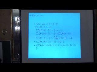 Алгоритмы обработки потоковых данных, лекция 4