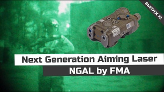NGAL (Next Generation Aiming Laser) by FMA