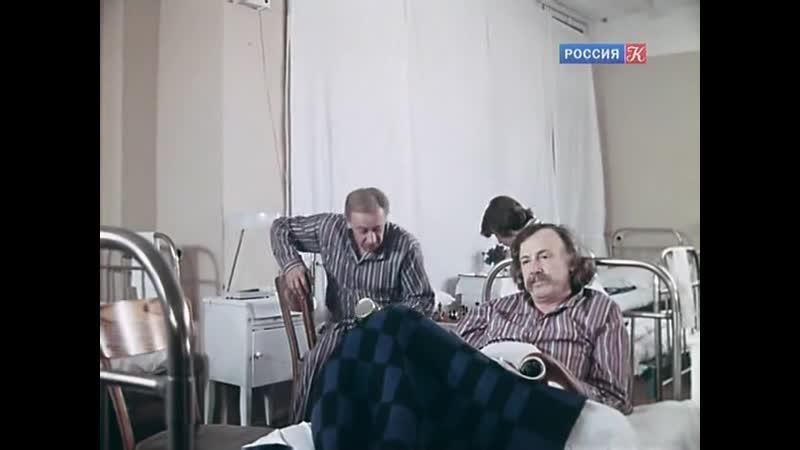Дни хирурга Мишкина Серия 3 1976