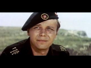 Про Витю, про Машу и морскую пехоту (1973) приключения