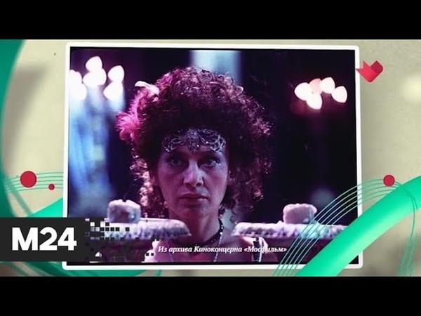 Песни нашего кино: песни из фильма Формула любви - Москва 24